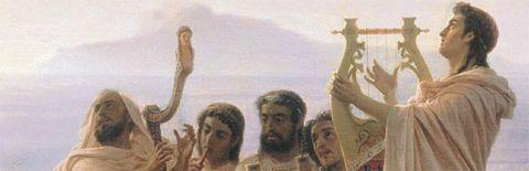 楽器を演奏する古代ギリシアの人々