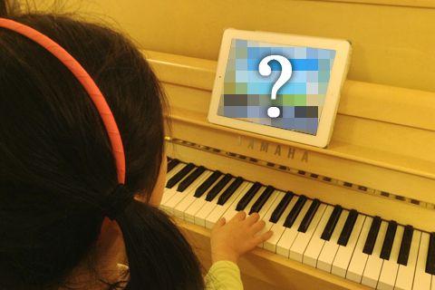 ピアノと連携するipadアプリ