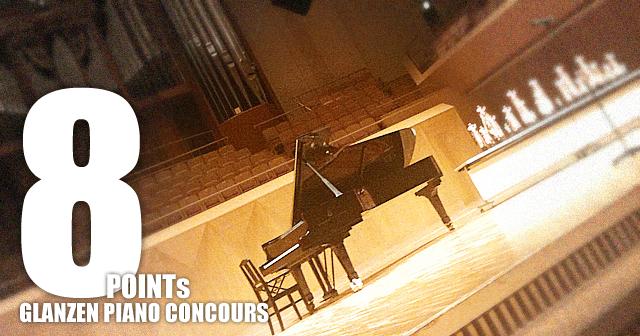 頼れる自分に!グレンツェンピアノコンクールの8つのポイント