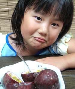 パッションフルーツを食べた夢