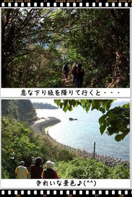 犬名河 (インナガー)
