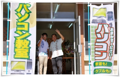 ぬちぐすい畑<屋慶名店>オープンしました〜♪