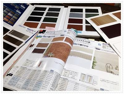住宅設備のカタログ