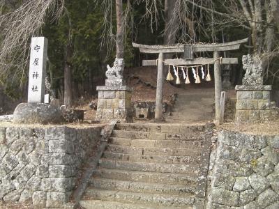 物部守屋神社