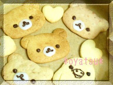 リラックマくんのクッキー vol.2