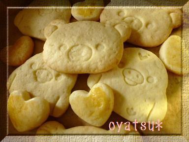 リラックマくんのクッキー