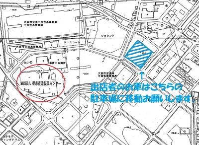 出店者用駐車場地図
