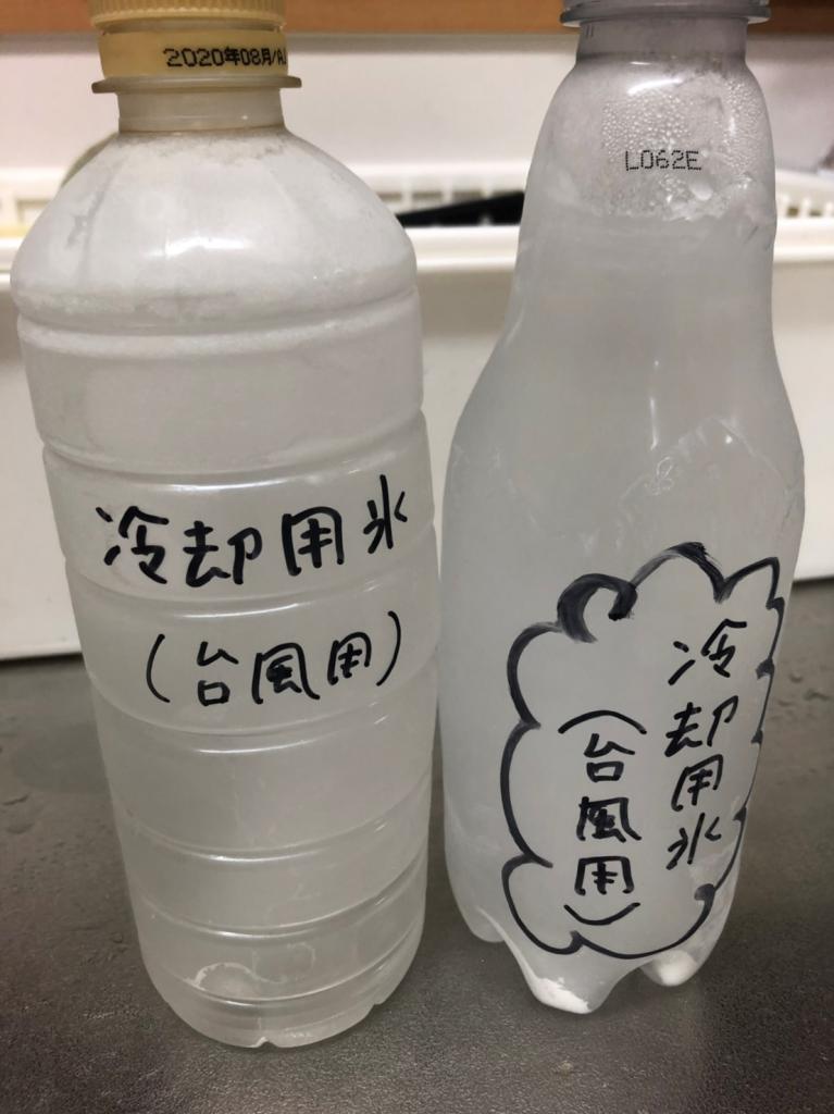 みなみ風ブログ写真2.png