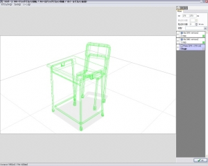 3Dパースオブジェクトプロパティ画面