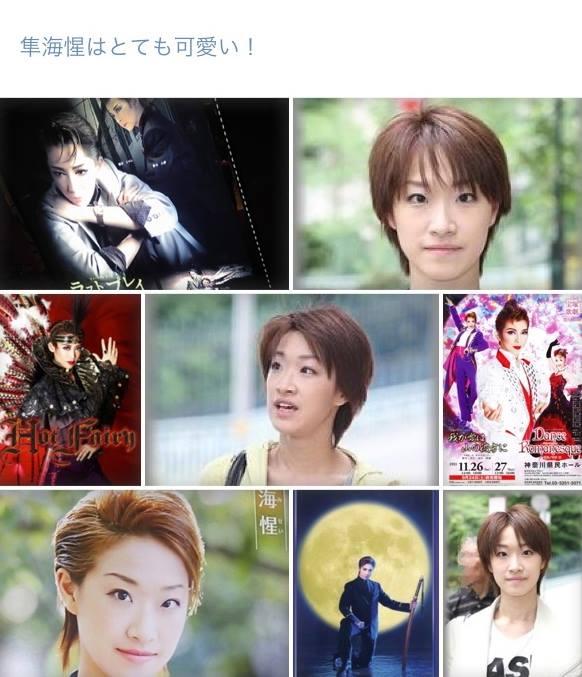 Images of 宝塚歌劇団94期生 - J...