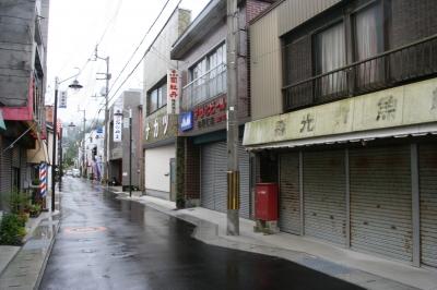 天気 市 県 高知 須崎