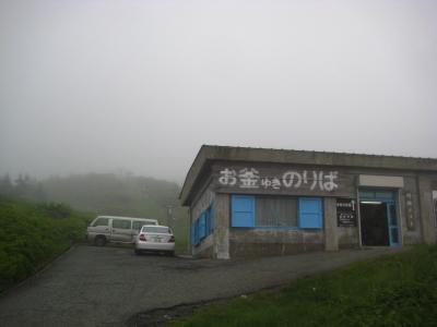 IMG_3557.JPG