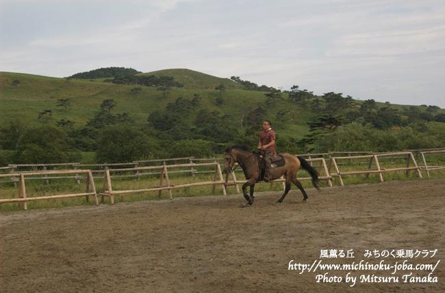 岩手県室根山 風薫る丘 みちのく乗馬クラブ