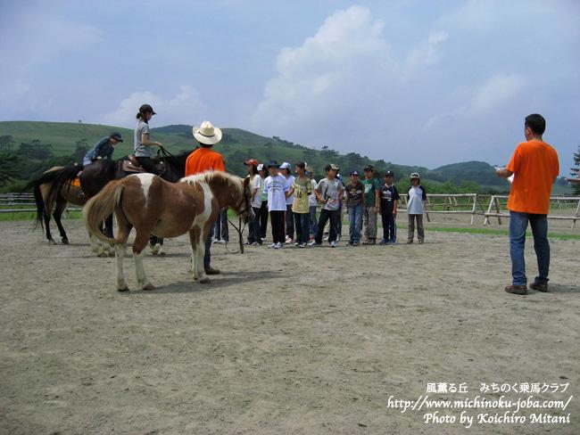 I岩手県室根山 風薫る丘みちのく乗馬クラブ カウボーイキャンプ2010