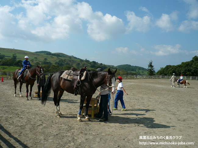 岩手県室根山風薫る丘みちのく乗馬クラブ 被災地支援