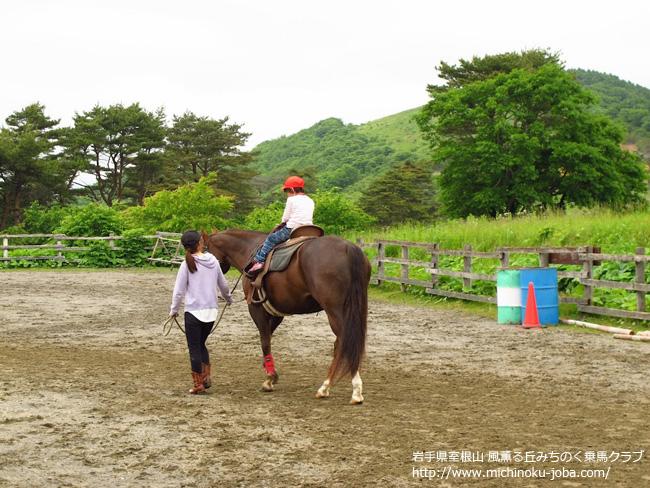 風薫る丘みちのく乗馬クラブ 津谷小学校遠足