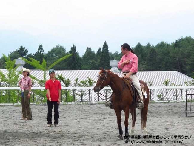 八ヶ岳ホースショー2012 2日目