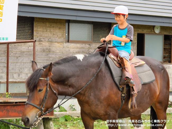 全国乗馬倶楽部振興協会 東日本大震災義援金 風薫る丘みちのく乗馬クラブ