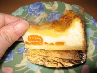 チーズケーキ(グリエール1)