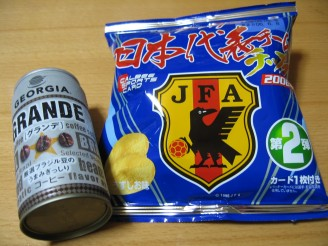 本日の勝負食1厳選ブラジル豆コーヒーとサッカー日本代表スナック