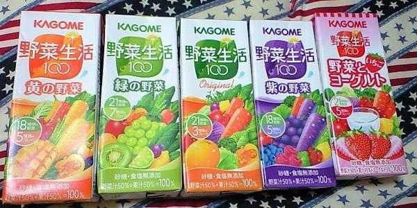 野菜生活100シリーズ