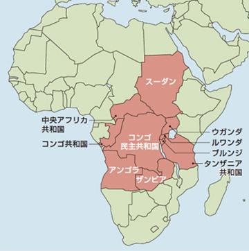 コンゴ民主共和国(DRC)と周辺9か国