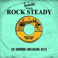クールな Rock Steady