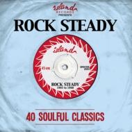 Rock Steady はやっぱりブルー。
