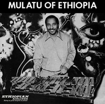オレがエチオピアの Mulatu だ。