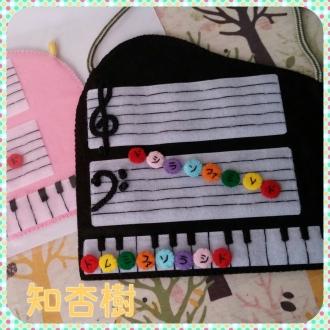 ハンドメイド ピアノ音符鍵盤位置フェルト手作りおもちゃインテリア