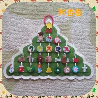 フェルト手作りクリスマスアドベントカレンダー・ハンドメイド手芸