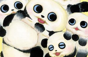 gumliens_panda