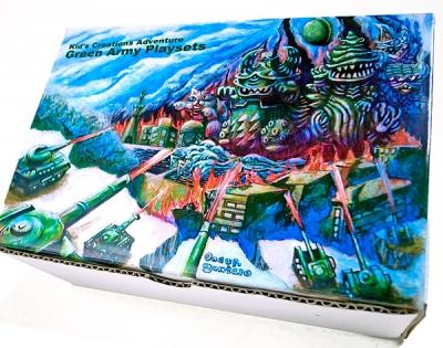 ギザラメット&ガジョラグリーンアーミーboxセットの画像
