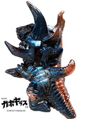 破怪獣 ガボギラスEX 第3期Tokyo版の画像