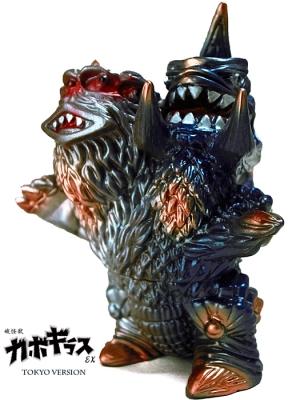 破怪獣 ガボギラスEX 3期 Tokyo版