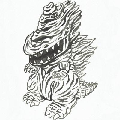 大怪獣ギザラの画像