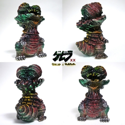 One up. x gumtaro 里芋怪獣 ゲビラxxの画像