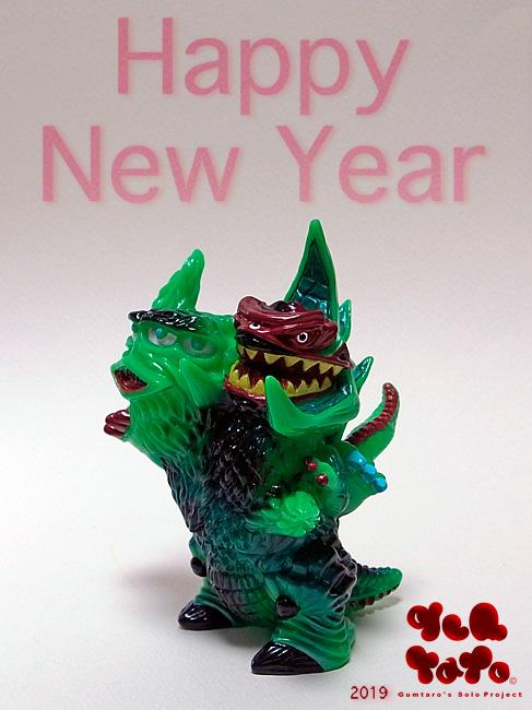 2019gumtaro年賀状の画像