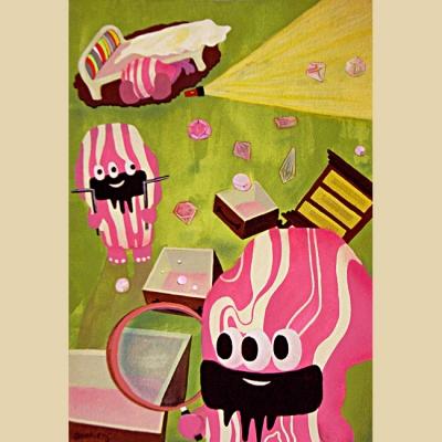 幻覚肉 サーチン Hallucination meat (Searchin)の画像