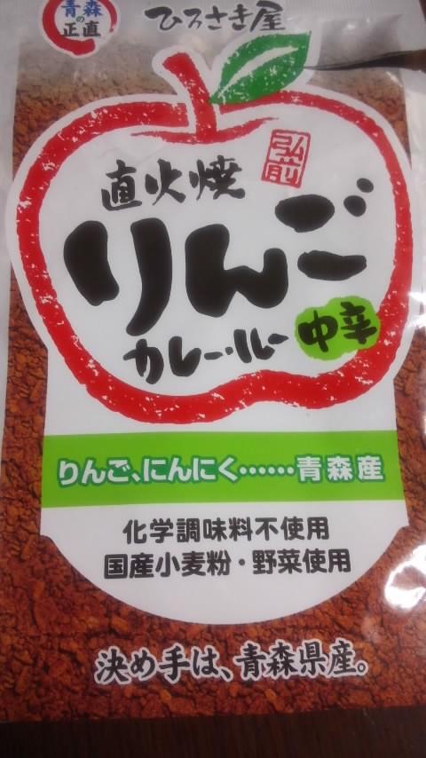 コレ美味い!.jpg