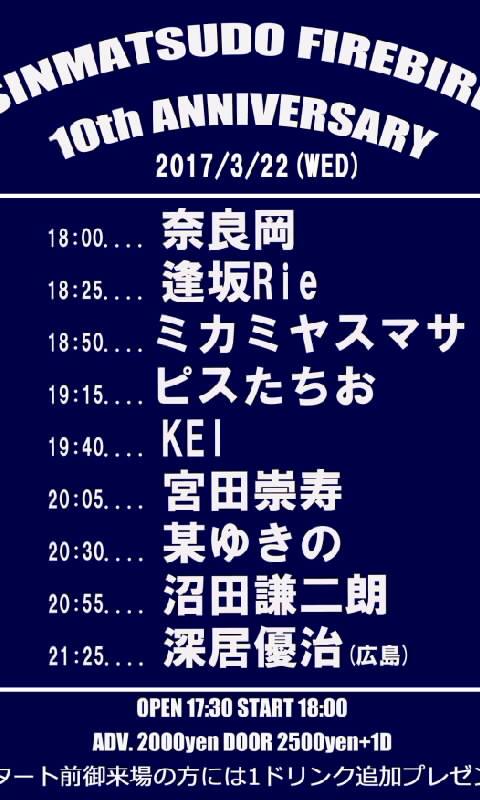 ML_201703220001.jpg