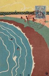 杉浦非水 遊泳  1919