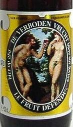 ヒューガルデン・フェルボーデン・フリューフト Verboden Vrucht(禁断の果実)