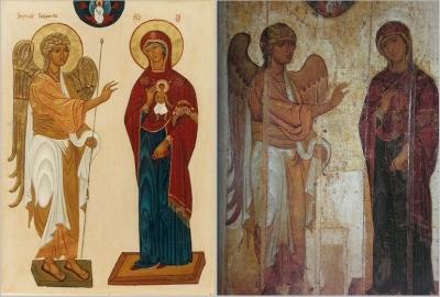 Annonciation , Russie, Oustug, fin 12e siècle