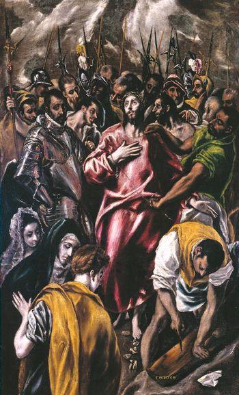 © Parroquia de Santo Tomás Apóstol. Orgaz(Toledo). Spain