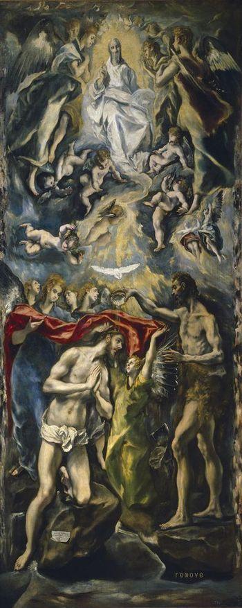 The Baptism 1596-1600 Museo del Prado, Madrid
