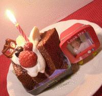 慶ちゃん誕生日祝い