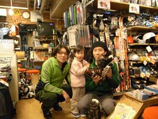 名古屋 スキーショップ seed