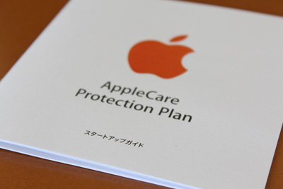 apple care protection plan
