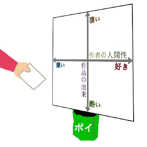 new_20160815b.jpg